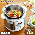 【70代女性】調理好きの母が喜ぶ!電気圧力鍋のおすすめをおしえて!