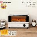 【ポイント5倍】トースター 2枚焼き EOT-011-Wアイリスオーヤマ オーブントースター 小型 タイマー付き 使いやすい 簡…