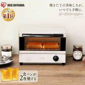 ≪ポイント5倍≫トースター 2枚焼き EOT-011-Wアイリスオーヤマ オーブントースター タイマー付き 使いやすい 簡単 朝食 パン トースト スライドオープンドア ホワイト オーブン シンプル 白 家電 キッチン家電 調理家電