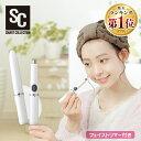鼻毛カッター エチケットカッター ホワイト PBC-EC01-W送料無料 カッター ノーズトリマー イヤートリマー 耳毛カッタ…