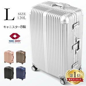 ≪ポイント5倍≫スーツケース 機内持ち込み lサイズLサイズ TSAロック ダイヤル式 アルミタイプ アルミ+PCスーツケース キャリーバッグ スーツケース 120L 旅行鞄 旅行 出張 キャリーバッグ旅
