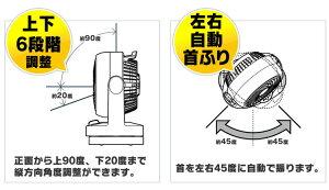 サーキュレーター首振りPCF-HD18-WPCF-HD18-Bアイリスオーヤマ14畳静音首振りHシリーズ衣類乾燥換気部屋干しリビング扇風機空調家電空気循環機節電フロアファン小型室内干し冷暖房冬おしゃれあす楽