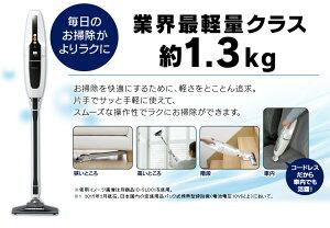 掃除機コードレス超軽量スティッククリーナーKSC-1300Gそうじき2wayハンディ掃除機充電式クリーナーアイリスオーヤマヘッド紙パッククリーナースティック一人暮らし軽量stick掃除機エアタクト新生活あす楽対応