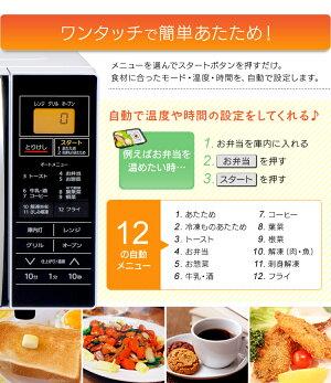 オーブンレンジアイリスオーヤマMO-T1601VAL-16TB送料無料オーブンレンジ一人暮らしターンテーブルヘルツフリー多機能西日本東日本オーブン電子レンジ小型温めるだけトーストパスタお弁当あたためおしゃれブラックあす楽対応