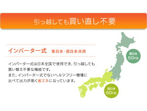 オーブンレンジアイリスオーヤマMO-T1601VAL-16TB送料無料オーブンレンジ一人暮らしターンテーブルヘルツフリー多機能西日本東日本オーブン電子レンジ小型温めるだけトーストパスタお弁当あたためおしゃれあす楽対応