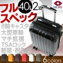 キャリーバッグ スーツケース 機内持ち込み TSA搭載 40L 送料無料 キャリーケース キャリーバッグ sサイズ 小型 ダブ…