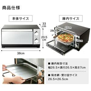 ミラーガラスオーブントースター4枚POT-413-B送料無料あす楽対応ミラー調オーブントースターオーブントースター温度調節機能4枚焼き四枚タイマー広い大きいワイドトーストブラックキッチンインテリアグラタンピザおしゃれ◆10