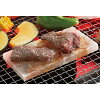 Logos (LOGOS) halite plate [stylish tent camping outdoor leisure barbecue BBQ mountain climbing]