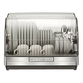 食器乾燥機 三菱 小型 コンパクト TK-ST11-H 食器乾燥機 食器乾燥器 コンパクト 三菱 小型 食器 乾燥 三菱電機【予約】