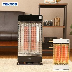 ストーブ ヒーター テクノス CH-IR900 CH-IR901送料無料 2灯 カーボンヒーター 遠赤外線 即暖 電気 ストーブ 電気ストーブ 節電 首振り おしゃれ 小型 コンパクト ひとり暮らし おしゃれ シンプル 簡単操作 暖房 暖房器具 あったか テクノス TEKNOS