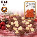 《メール便で送料無料》【クッキー型 抜き型 サンタ 送料無料】貝印 一度にたくさん抜けるかわいいクッキー型 雪だる…