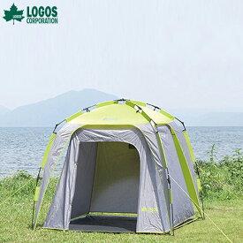 【送料無料】ロゴス(LOGOS) クイックどこでもターププラス 220-L 【NW】【アウトドア キャンプ レジャー バーベキュー BBQ 登山 ピクニック フェス】 おしゃれ