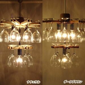 【送料無料】フレイムスGrassChandelierグラスシャンデリアライト4灯ナチュラル・ダークブラウンDP-061-3・DP-061-3DB【TD】【デザイナーズ照明おしゃれ照明インテリアライト】