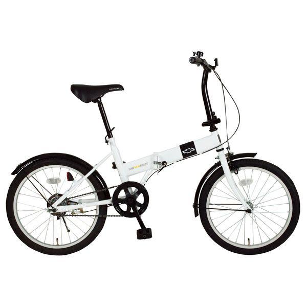 【送料無料】【折りたたみ自転車】CHEVROLET FDB20R【20インチ】ミムゴ MG-CV20R・ホワイト【TD】 おしゃれ