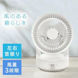 【在庫処分】サーキュレーター 首振り ホワイト PCF-S15A-Wサーキュレーター 扇風機 風量調節 ホワイト 衣類乾燥 小型 おしゃれ【D】