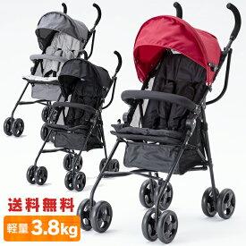 【あす楽】 アルミバギー送料無料 ベビー 赤ちゃん バギー 軽量 おでかけ ベビーカー 大きめ車輪 baby ブラック レッド グレー【D】