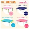 North Eagle Butterfly leisure table corner NE1383 / NE1398 / NE1384 [outdoor leisure camp camping supplies barbecue BBQ]
