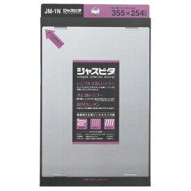 【風呂 鏡】風呂鏡 ジャスピタ【ミラー】東プレ JM-1N おしゃれ