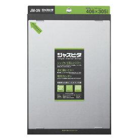 【風呂 鏡】風呂鏡 ジャスピタ【ミラー】東プレ JM-3N おしゃれ