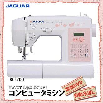 JAGUAR[美洲豹]计算机缝纫机KC-200漂亮