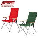 【アウトドアチェア】【B】【送料無料】Coleman(コールマン) レイチェア【レジャーチェア イス 椅子 アウトドア レジャー】501917 2000026744・2000026745 レッド・グリ
