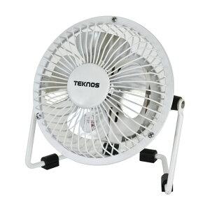 【扇風機卓上小型マグネット首ふりオフィスミニ扇風機【B】TEKNOSマグネット扇風機千住】