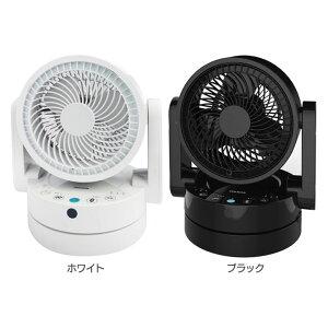 【サーキュレーター扇風機卓上小型リモコンオフィスミニ扇風機【B】TEKNOSフルリモコンサーキュレーター千住】