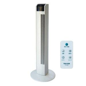 【扇風機タワーファンタワースリム冷風機サーキュレータータワー扇【B】TEKNOSタワーリモコン扇風機千住】