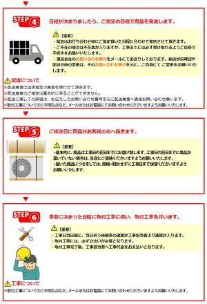 エアコン8畳ルームエアコン空調冷暖房冷房暖房クーラー家庭用工事費込シャープエアコン2018年DHシリーズ8畳シャープ