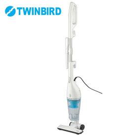 掃除機 サイクロンスティック型クリーナー TC-E151W2WAY 自立 紙パック不要 2WAY自立 2WAY紙パック不要 掃除機自立 自立2WAY 紙パック不要2WAY 自立掃除機 TWINBIRD ホワイト