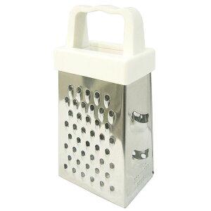 0210-007 ミニグレーター 0210007グレーター おろし金 チーズ 香辛料 グレーターチーズ グレーター香辛料 おろし金チーズ チーズグレーター 香辛料グレーター チーズおろし金