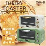 オーブントースタートーストトースターパンオーブントースタートースタートースターオーブントースターベーカリートースターHIRO