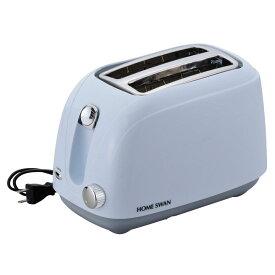 ホームスワン ポップアップトースター(ホワイト)トースター トースト オーブントースター おしゃれ トースターオーブントースター トースターおしゃれ トーストオーブントースター オーブントースタートースター おしゃれトースター よこやま 【D】