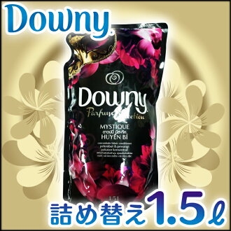Asian downy mystique refill 1.6 L Mystic flexible agent betnamdowny Downy
