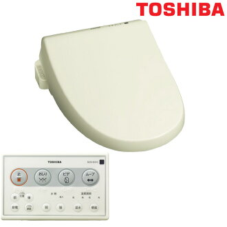 Toshiba toilet bowl with warm water flush system for washing user SCS-S310