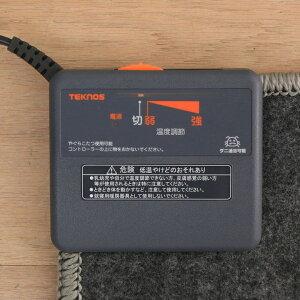 TEKNOSホットカーペット1畳本体TWA-1000B電気カーペット1畳用ホットマットミニマット電気マット90×180cm長方形一畳暖房面積切替暖房冬足元暖房キッチンデスク下省スペースコンパクトダニ対策送料無料