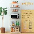 【キッチンの収納力UP】おしゃれでスリムなレンジ台(幅50cm)のおすすめは?