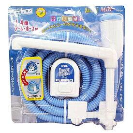 湯渡り上手ハイパワー FP-90洗濯ポンプ ポンプ 風呂水 節水 センタック 【D】