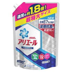 【あす楽】アリエール イオンパワージェル サイエンスプラス つめかえ用 超特大サイズ 1.26kg洗濯用洗剤 詰替用 洗濯用品 詰め替え P&G 【D】