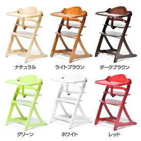 すくすくチェア プラス テーブル付 1501送料無料 ベビーチェア 赤ちゃん 椅子 家具 大和屋 ナチュラル・ライトブラウン・ダークブラウン・グリーン・ホワイト・レッド【D】【B】