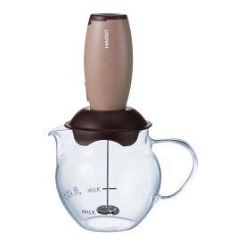 クリーマー キュート ブラウン CQT-45BR泡 可愛い ミルク おしゃれ 家庭用 HARIO 【D】