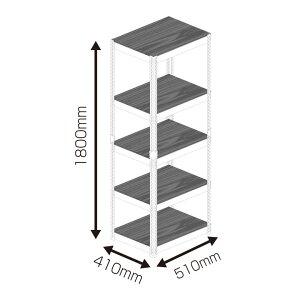 シェルフ5段幅51cmMK-855NWH送料無料メタル&ウッドラックメタルラックシェルフスチールラック高さ180cmボルトレスシンプルオープンラックドリームウェアホワイトブラック【D】【B】