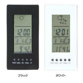 ミニ置時計 デジタル 多機能付き 99067・99068置き時計 デジタル 実用性 おしゃれ オシャレ 実用的 機能的 シンプル 四角 湿度計 温度計 カレンダー付き アラーム クロック 天気表示 不二貿易 ブラック ホワイト【D】