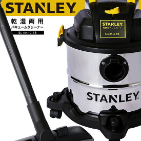 Stanley SL18410 5 Gallon 4 HP Pro Stainless Steel Series Wet and Dry Vacuum Cleaner SL18410-5B送料無料 スタンレー バキュームクリーナー 乾湿両用 掃除機 クリーナー ブロア ブロアー 工業用 業務用 家庭用 一般家庭 【D】
