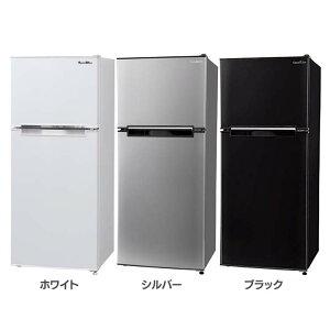 GrandLine2ドア冷凍/冷蔵庫118LARM-118L02WH・SL・BK送料無料冷蔵庫冷凍冷蔵庫2ドア2扉キッチン家電家電新生活左右ドアおしゃれ株式会社A-Stageホワイトシルバーブラック【D】