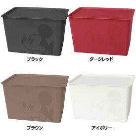 《26日エントリーでP2倍》ミッキーマウス スクエアBOX ラージ収納ボックス 積み重ねOK フタ付 ミッキー かわいい 日本製 衣服収納 おもちゃ箱 文房具整理 錦化成 ブラック ダークレッド ブラウン アイボリー【D】