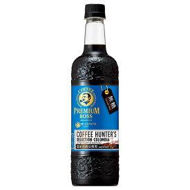 【12本】ボス コーヒーハンターズ無糖750ml ペットボトル FBM7Pコーヒー 珈琲 コーヒー飲料 BOSS 飲料 セット 箱 ケース suntory サントリー 【D】