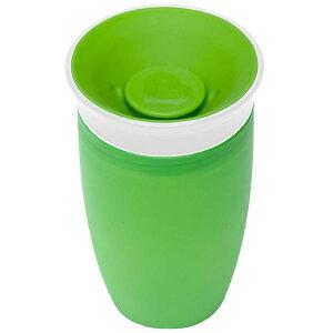ミラクルカップ グリーン FDMU10804マグカップ マグ コップ ハンドル付き プラスチック 子ども 子供 キッズ ベビー ダッドウェイ 【D】【B】