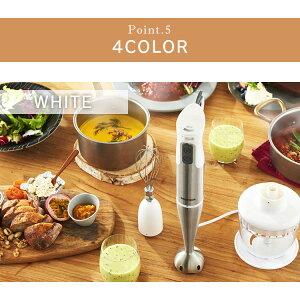 ミキサーブレンダーハンディミキサー電動HBL-200泡立て器調理器具ホイッパーチョッパーコンパクトお菓子作りシンプルギフトプレゼントおしゃれホワイトミキサーハンディミキサーアイリスオーヤマ