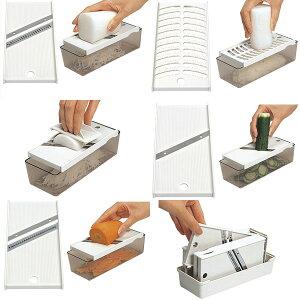 スライサー調理器セットDH2293送料無料貝印クックファイルCF調理器セットDH2293[調理器キッチン小物おしゃれ